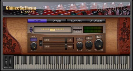Kong Audio ChineeGuZheng Classic