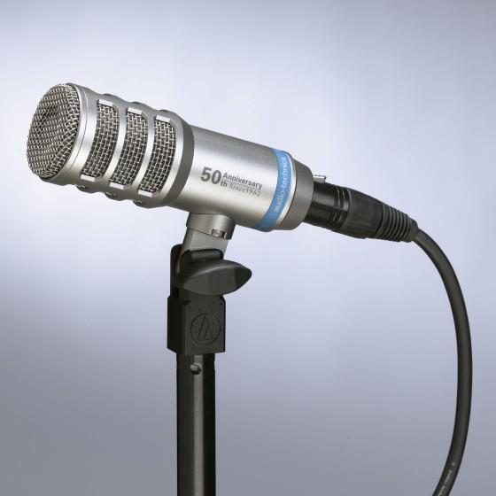 Audio-Technica ATM25/LE