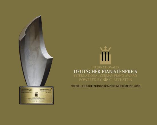 8. Internationaler Deutscher Pianistenpreis & Eröffnungskonzert der Musikmesse