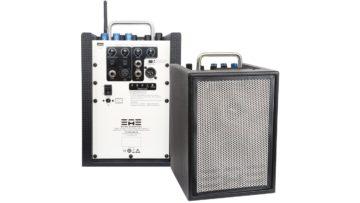 Elite Acoustics A1BR8