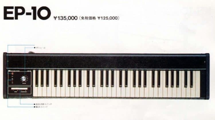 Roland EP-10 - Pionier in Sachen E-Piano-Klang