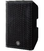 Yamaha DXR12 MKII PA Lautsprecher